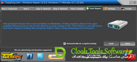 Windows Repair 2.8